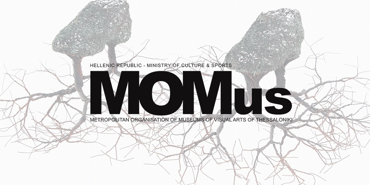 MOMus Proud Sponsor Of PiXii Co-Creation